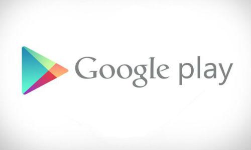गूगल प्ले से कैसे डाउनलोड करें मोबाइल में फ्री एप्लीकेशन