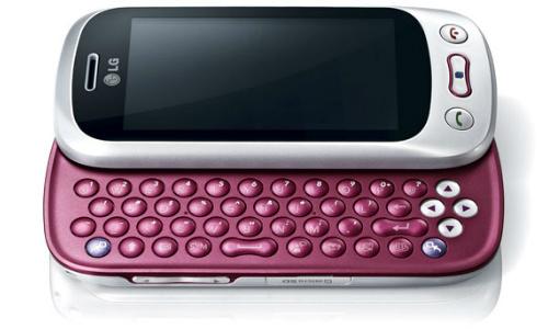 ये है एलजी का शानदार मल्टीमीडिया फीचर फोन