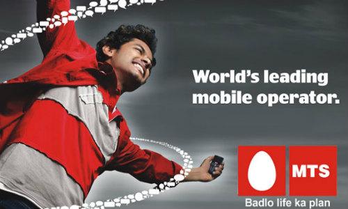 एमटीएस ने सात नए शहरों में शुरू की हाईस्पीड मोबाइल ब्राडबैंड सेवा