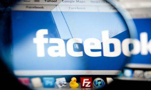 फेसबुक ने ऑफर किया 1.34 करोड़ रुपये का भारी भरकम वेतन पैकेज
