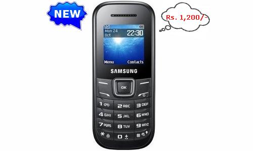 सैमसंग ने लांच किया 1,200 रुपए में गुरू E1205