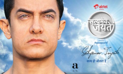 गूगल के अनुसार आमिर खान से ज्यादा सत्यमेव जयते की धूम