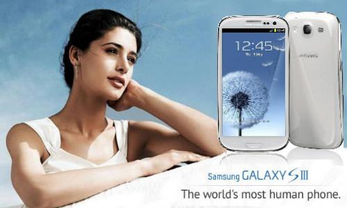 सैमसंग ने भारत में लांच किया गैलेक्सी एस3 स्मार्टफोन