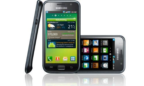सैमसंग गैलेक्सी एस फुल टचस्क्रीन 3जी स्मार्टफोन