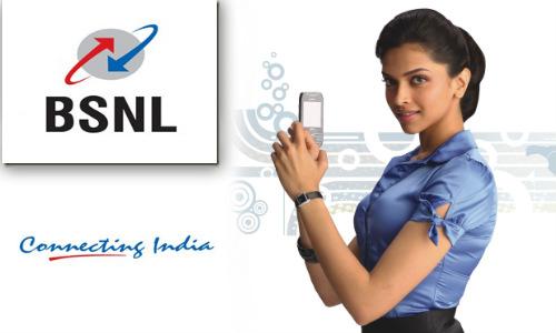 मुफ्त में मोबाइल बांट रही है बीएसएनएल