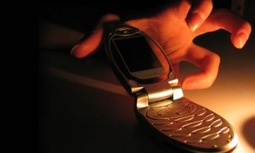 कैसे पता करें अपने खोए हुए मोबाइल के बारे में ?