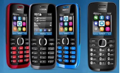 नोकिया ने पेश किए दो नए बेहतरीन ड्युल सिम फोन