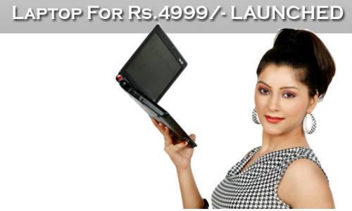 भारत में लांच हुआ 4,999 रुपए का लैपटॉप