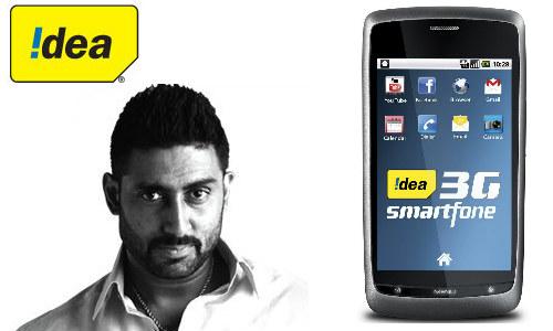 आईडिया ने लांच किया 5,994 रुपए में एंड्रॉएड फोन