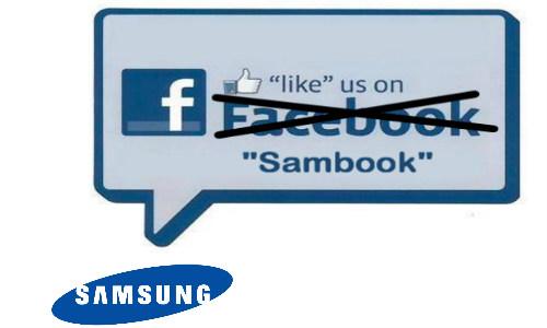 2013 में सैमसंग होगा फेसबुक का सबसे बड़ा दुशमन