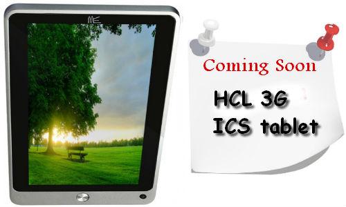 अगस्त में दस्तक देगा एचसीएल का 3जी टैबलेट