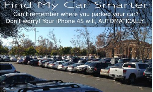 मोबाइल एप्लीकेशन बताएगी कहां पार्क की है कार
