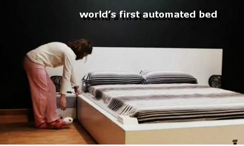 देखें वीडियो: स्पेनिश कंपनी ने बनाया अनोखा