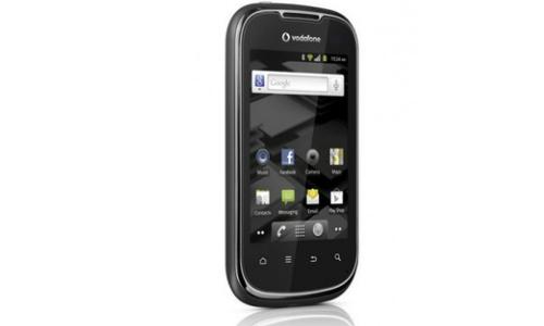 वोडाफोन ने लांच किया 7,000 रुपए में नया एंड्रॉएड स्मार्टफोन