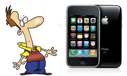 क्या 9,999 रुपए में आईफोन 3जीएस खरीदना सही है?