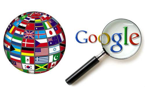 खत्म हो रही भाषाओं को गूगल देगी संरक्षण