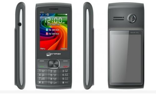 माइक्रोमैक्स ने लांच किया 2,499 रुपए में सूरज से चार्ज होनें वाला ड्युल सिम फोन