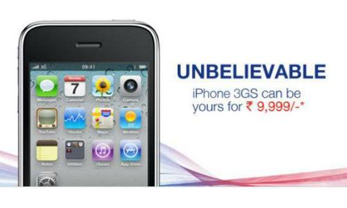 ले आइए एप्पल आईफोन 3जीएस अब केवल 9,999 रुपये में