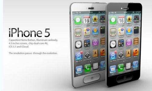एप्पल के अगले आईफोन 5 में हो सकते हैं ये 5 बेहतरीन फीचर