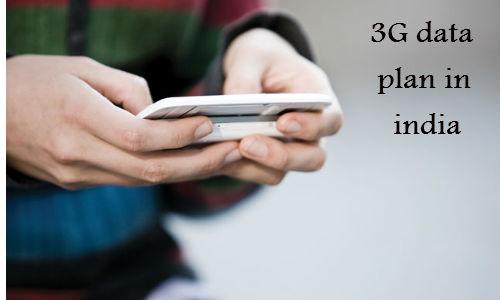 जानिए एयरटेल, आईडिया, वोडाफोन के अलावा कई अन्य 3जी डेटा प्लान