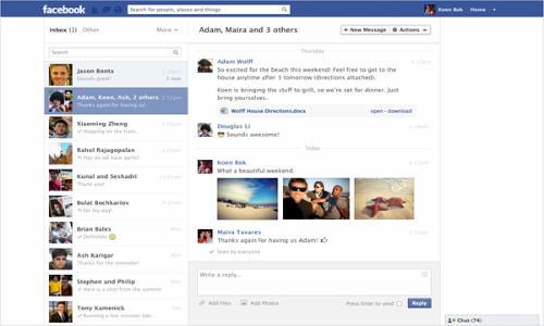 फेसबुक ने लांच किया नया