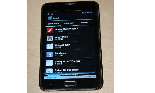 कैसा है 11,000 रुपए का विक्डलीक वैमी नोट स्मार्टफोन