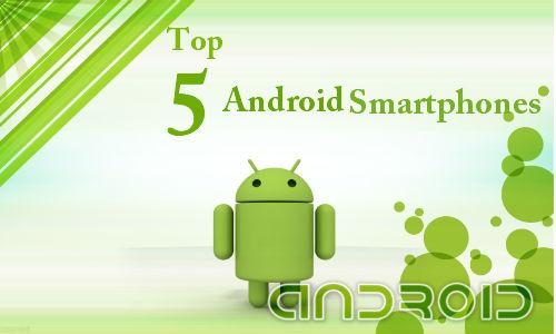 10,000 रुपए के अंदर टॉप 5 एंड्रॉएड स्मार्टफोन