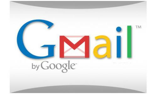अपना जीमेल एकाउंट कैसे बनाएं ?