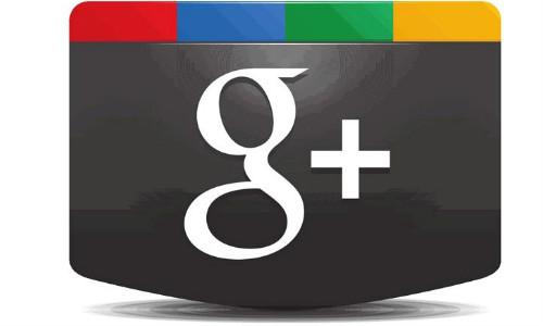 गूगल प्लस में कैसे एडिट करें फोटो