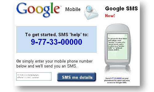 बिना इंटरनेट कनेक्शन के कैसे करें गूगल सर्च
