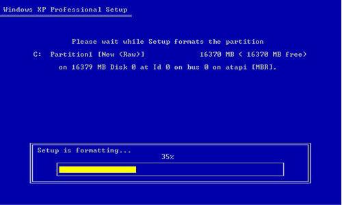 विंडो एक्पी सीडी की मदद से कैसे फार्मेट करें अपना कंप्यूटर