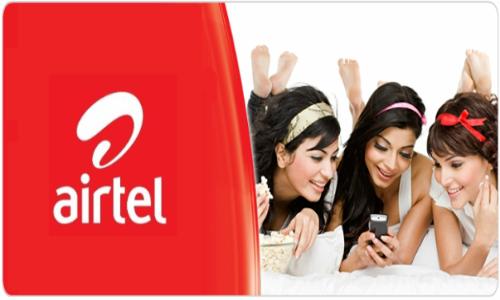 149 रुपए में एयरटेल ने रीलांच किया 2जी जीपीआरएस इंटरनेट पैक