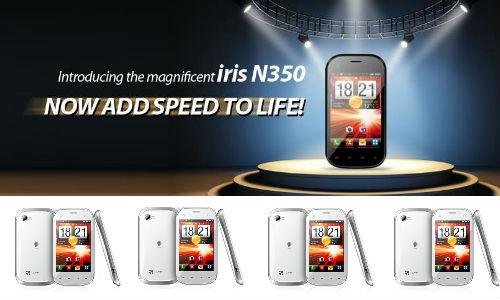 4,399 रुपए में लावा ने लांच किया नया ड्युल सिम स्मार्टफोन आईएल आईरिस 350