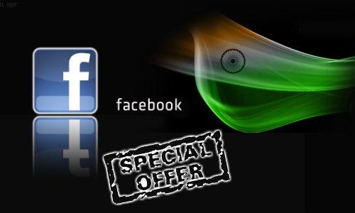 फेसबुक नया एकाउंट बनाने पर दे रहा है 50 रुपए का फ्री टॉक टाइम