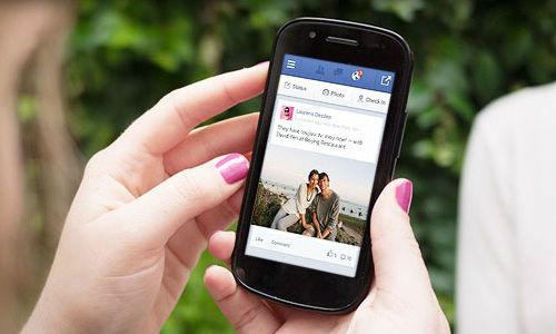 फेसबुक एकाउंट में कैसे ऐड करें अपना फोन नंबर