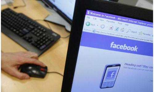 क्या आपका फेसबुक एकाउंट ब्लॉक हो गया है, कैसे करें उसे अनब्लॉक?