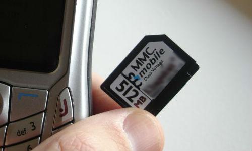 अपने मैमोरी कार्ड के पासवर्ड को कैसे करें अनलॉक