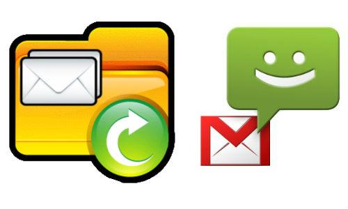 अपने मोबाइल एसएमएस को जीमेल एकाउंट में कैसे करें सेव