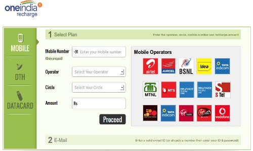 वन इंडिया की नई ऑनलाइन रिचार्ज साइट से कैसे करें मोबाइल, डीटीएच रिचार्ज