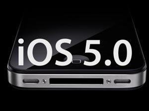 नए फीचर के साथ एप्पल का iOS 5