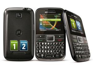 मोटोरोला ने बाजार में उतारा इएक्स109 ड्यूल सिम फोन