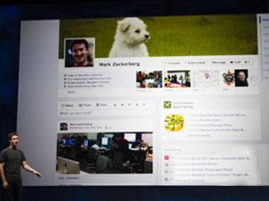 फेसबुक लांच करेगा नई एप्लीकेशन टाइम लाइन