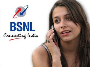 बीएसएनएल ने पेश किए अनोखे टैरिफ प्लान