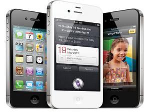 इंताजार हुआ खत्म आ गया एप्पल का आईफोन 4एस