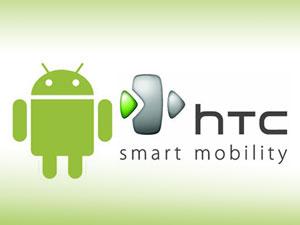 एप्पल के आईफोन ने बढा़ दिया एचटीसी का मुनाफा