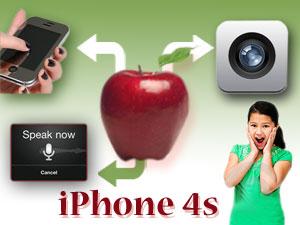 ब्रिकी बढ़ाने के लिए क्या करेगा एप्पल