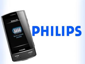 फिलिप्स लांच करेगी दो नए 3जी फोन