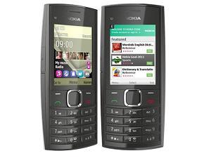 इस दिवाली घर लांए नोकिया का शानदार फोन एक्स 2