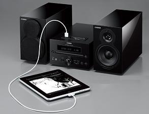यामाहा ने बाजार में उतारे दो नए ऑडियो सिस्टम