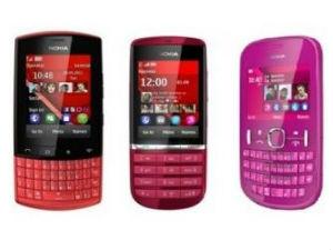कम कीमत में नोकिया ने पेश किए चार शानदार फोन